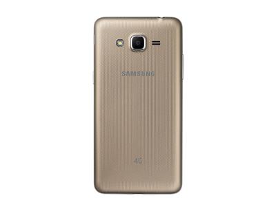 Samsung J2 Prime - 2