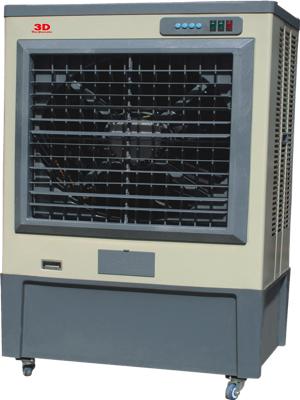 3d Mr Cool Ac 6503 Air Cooler Ambassador Home And